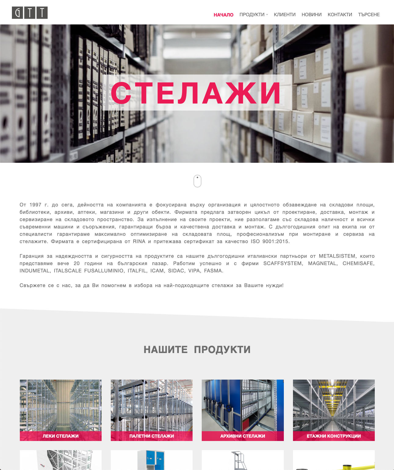 Bonev Photography Blog News Sidac Basic Operation
